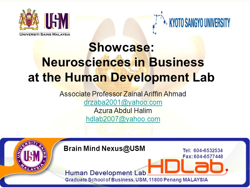 Neurosciences in Business at the Human Development Lab