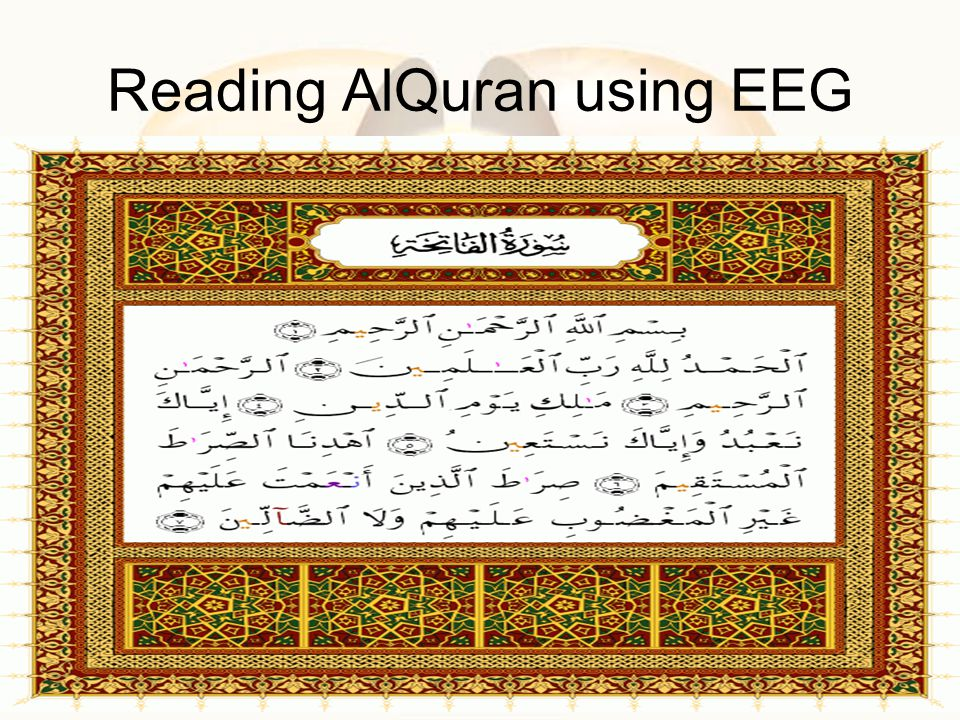 Reading AlQuran using EEG
