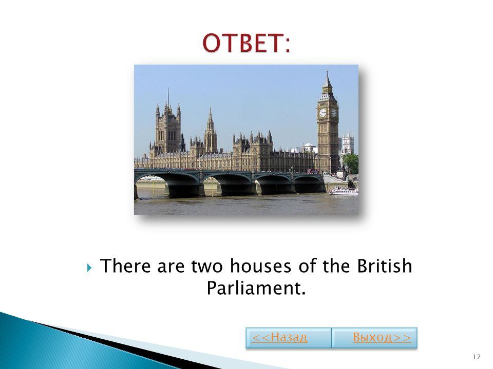 There are two houses of the British Parliament.