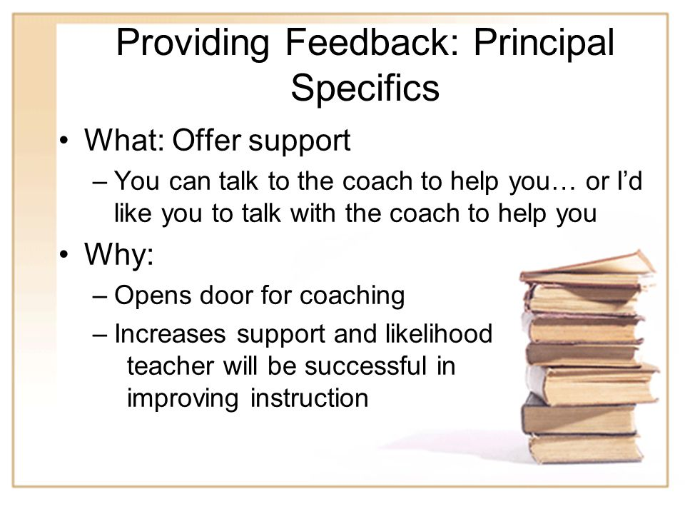Providing Feedback: Principal Specifics