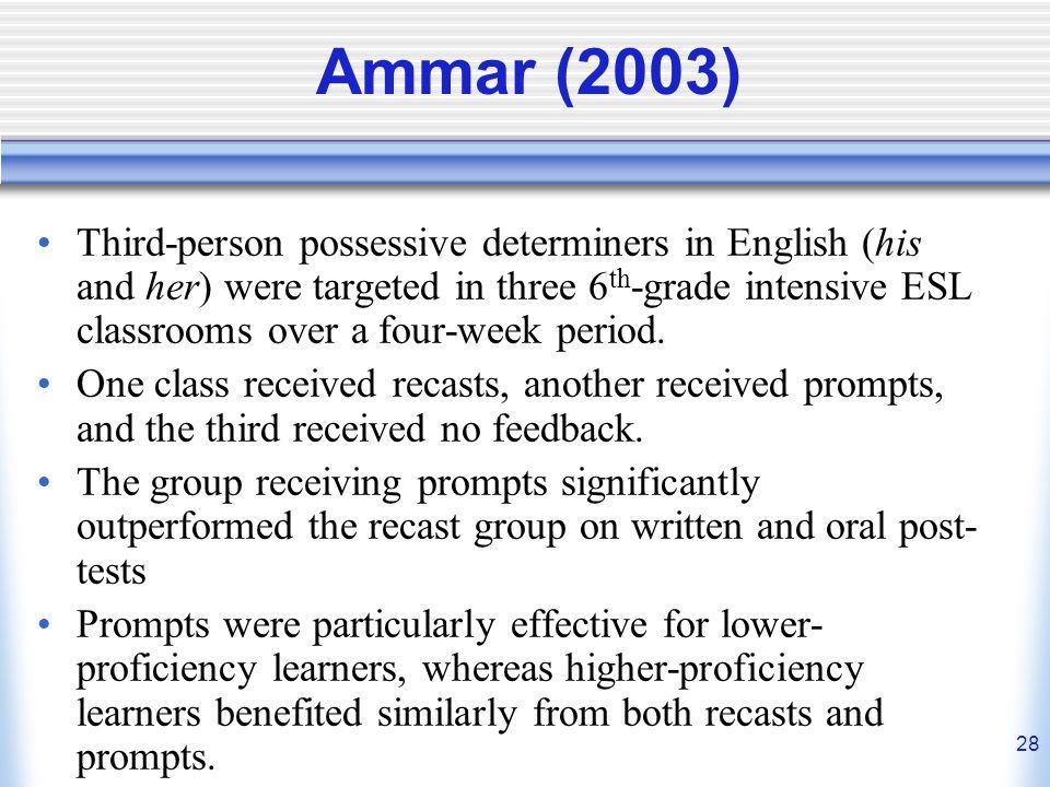 Ammar (2003)