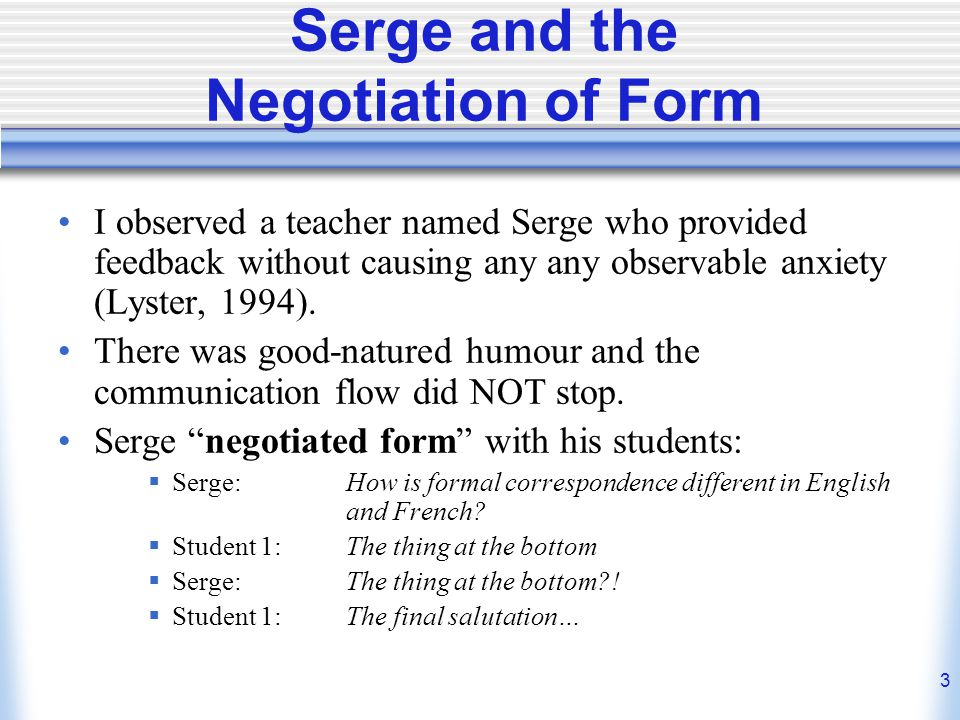 Serge and the Negotiation of Form