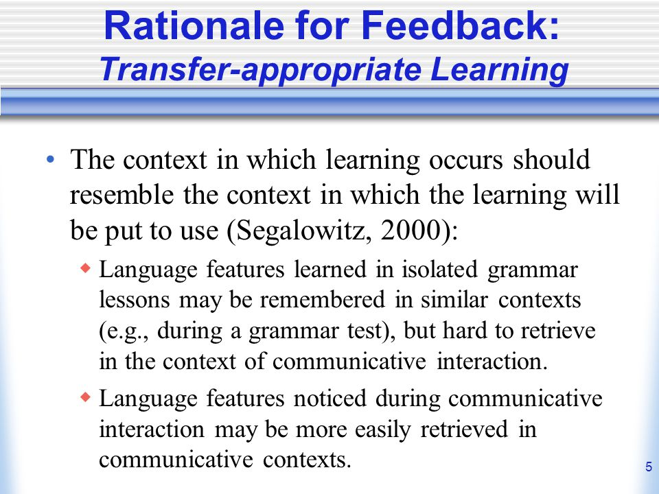 Rationale for Feedback: Transfer-appropriate Learning