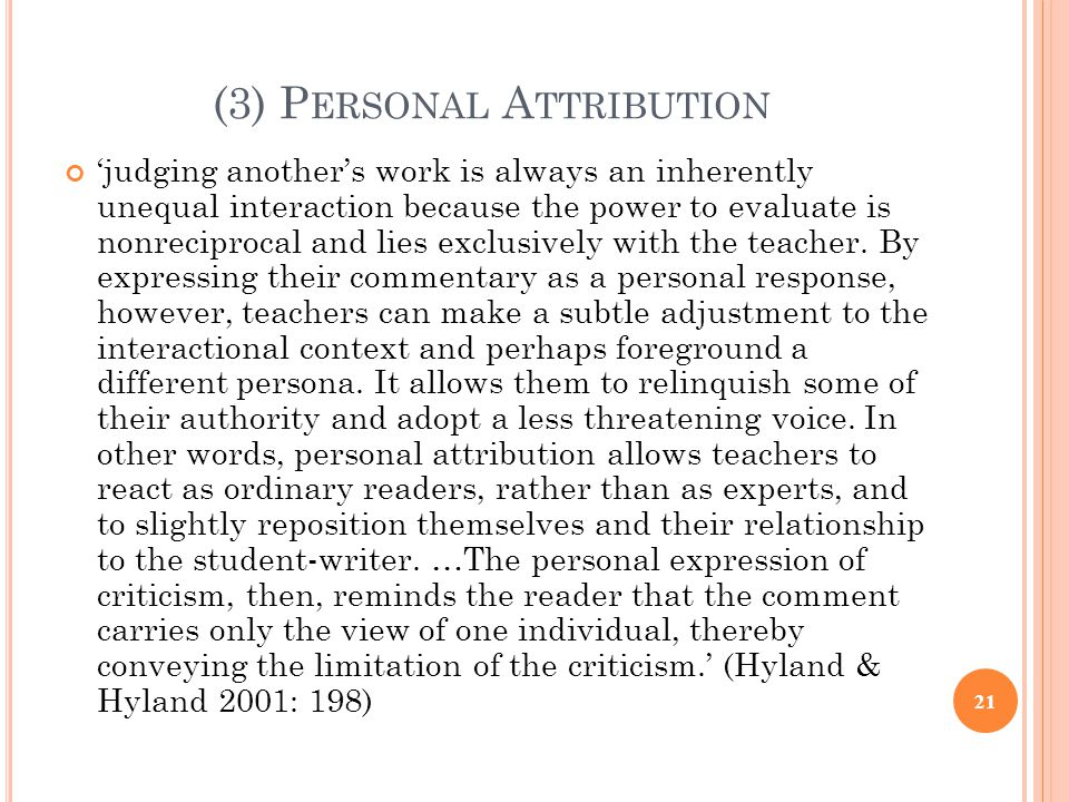 (3) Personal Attribution