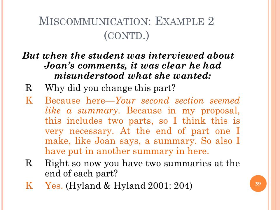 Miscommunication: Example 2 (contd.)