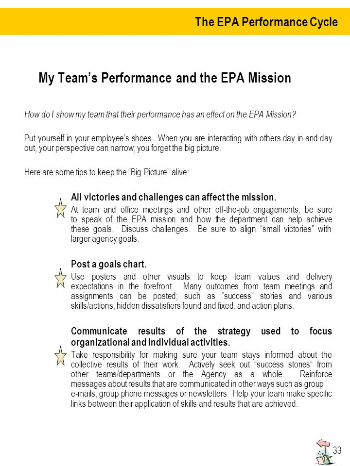The EPA Performance Cycle