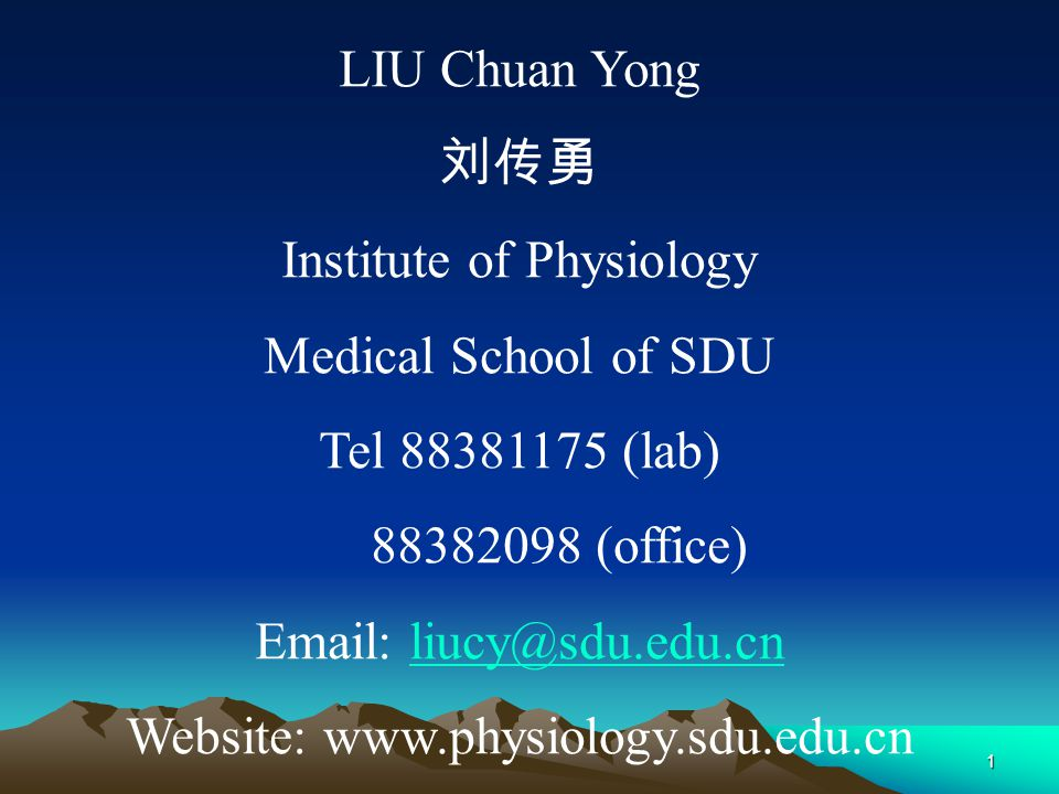 Institute of Physiology Medical School of SDU Tel 88381175 (lab)