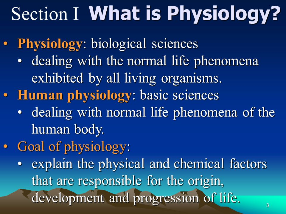 Section I What is Physiology