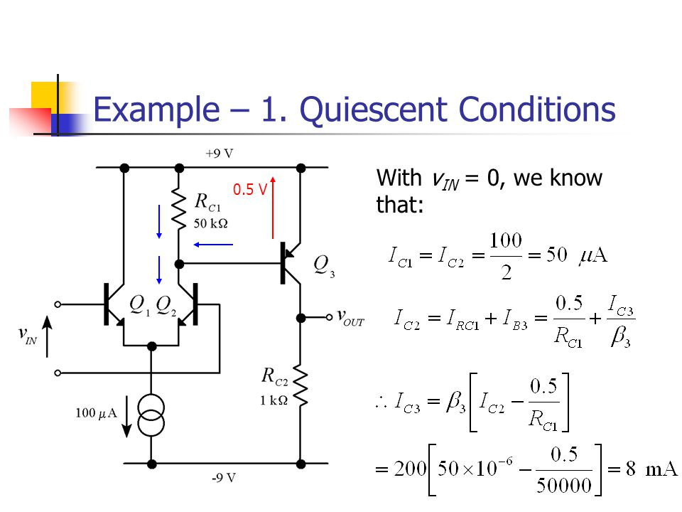 Example – 1. Quiescent Conditions