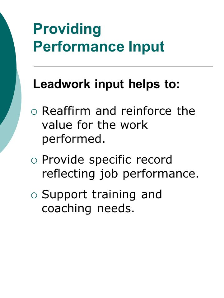 Providing Performance Input