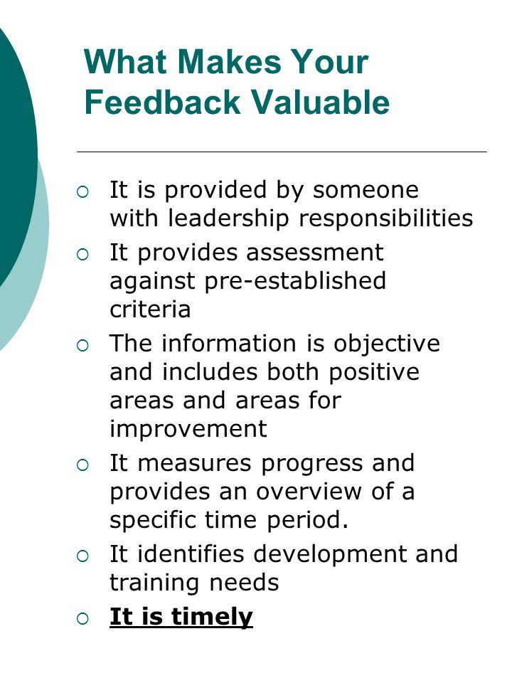 What Makes Your Feedback Valuable