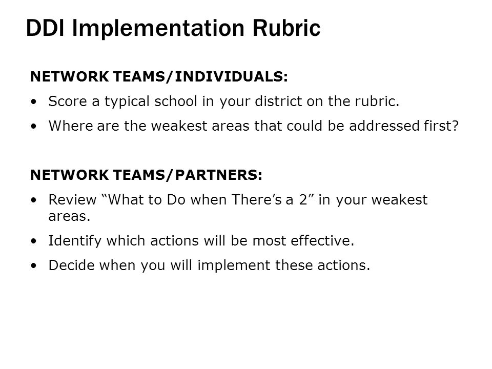 DDI Implementation Rubric
