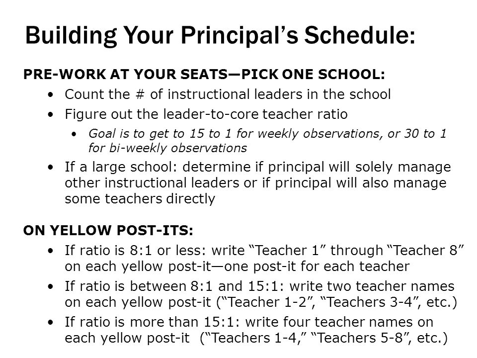 Building Your Principal's Schedule:
