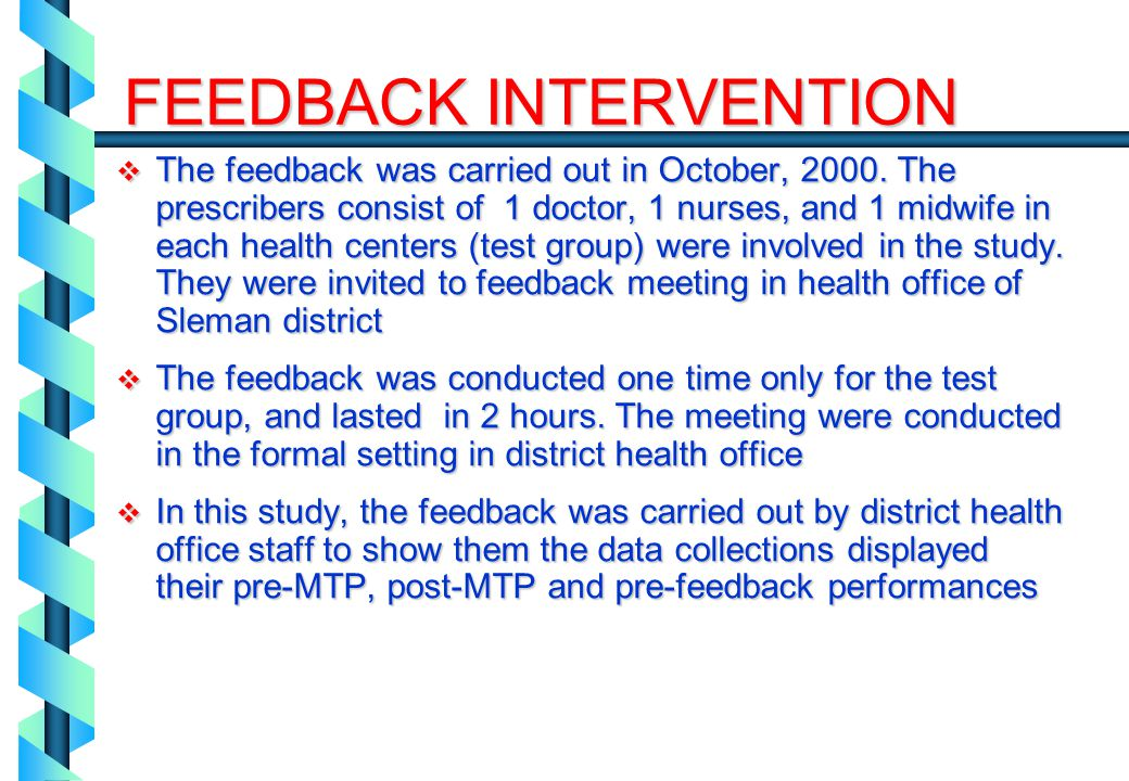 FEEDBACK INTERVENTION