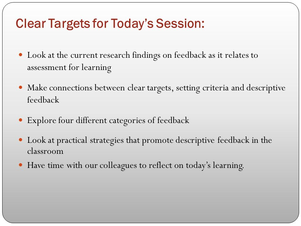 Clear Targets for Today's Session: