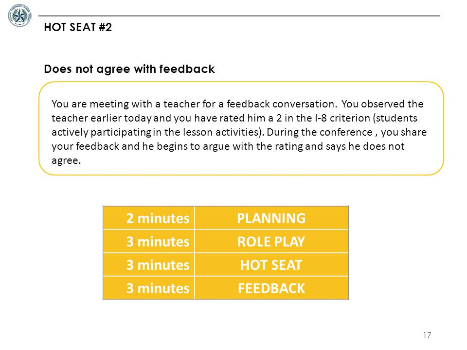 HOT SEAT #2 Does not agree with feedback
