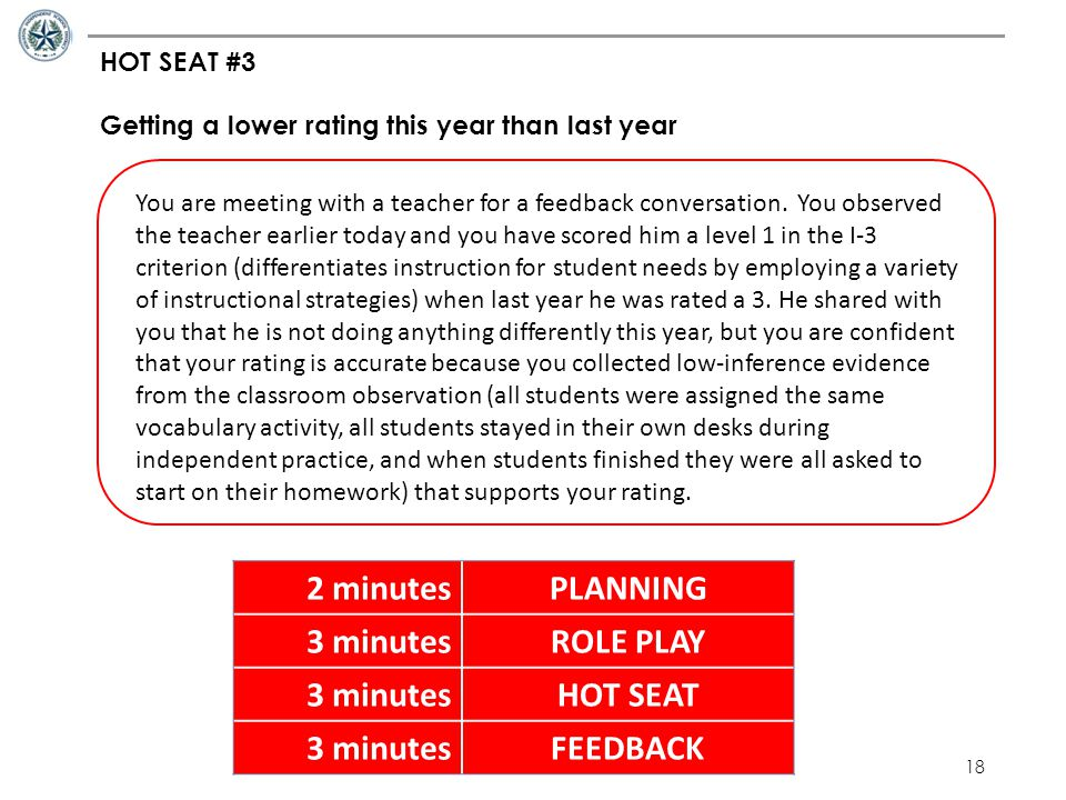 HOT SEAT #3 Getting a lower rating this year than last year