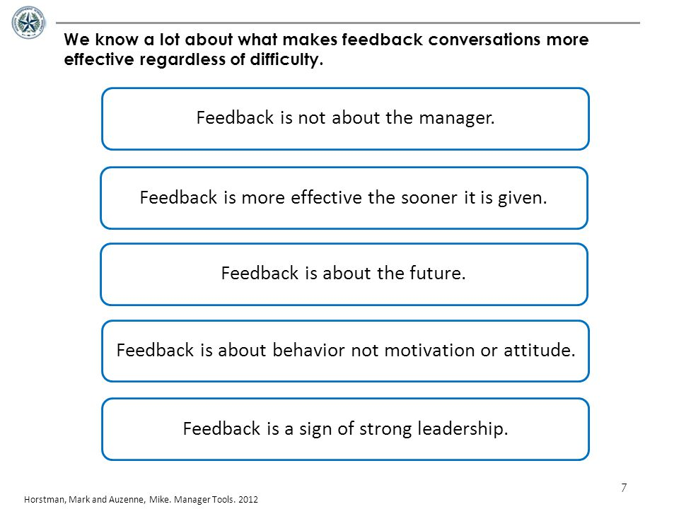 Feedback is not about the manager.