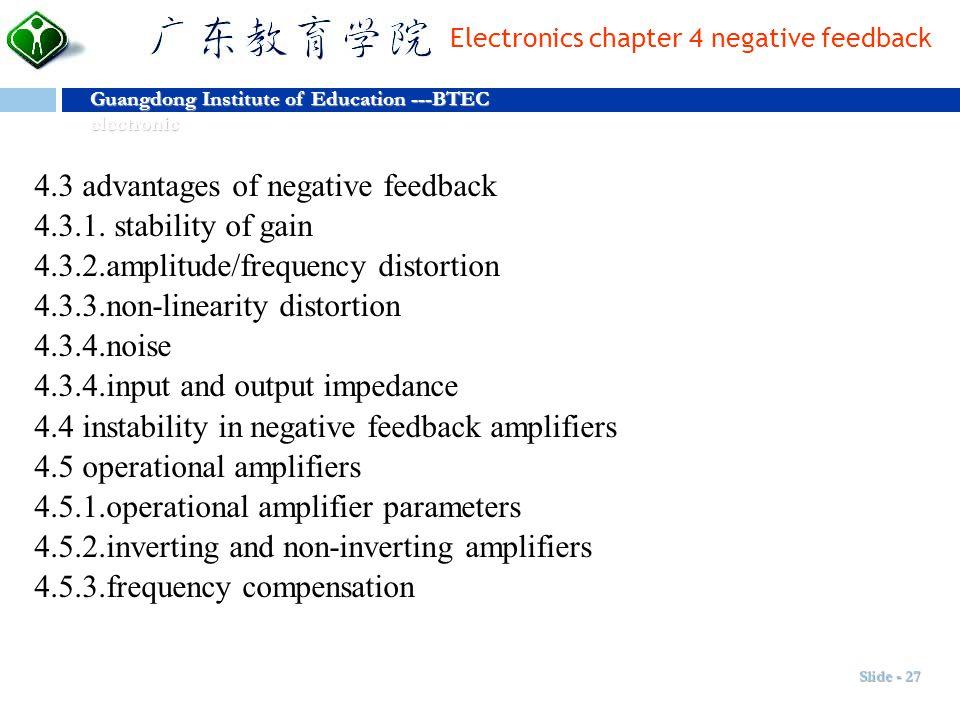 4.3 advantages of negative feedback
