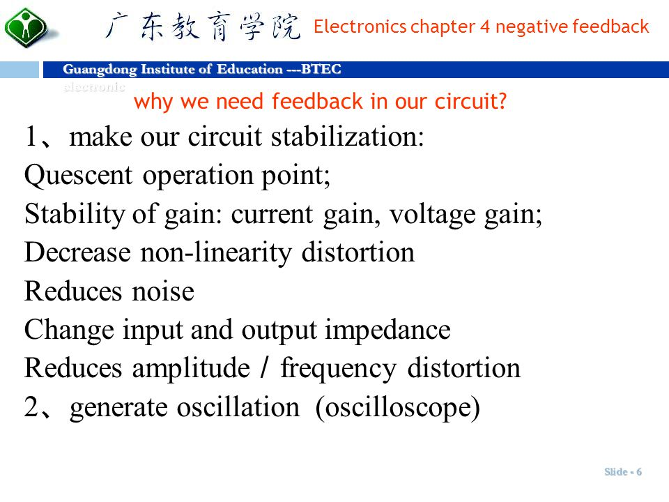 why we need feedback in our circuit