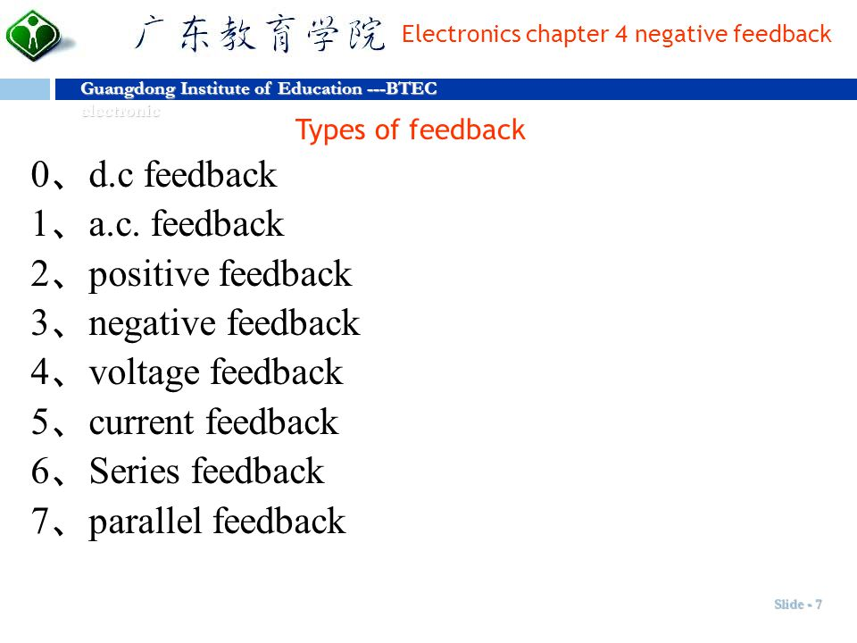 0、d.c feedback 1、a.c. feedback 2、positive feedback 3、negative feedback