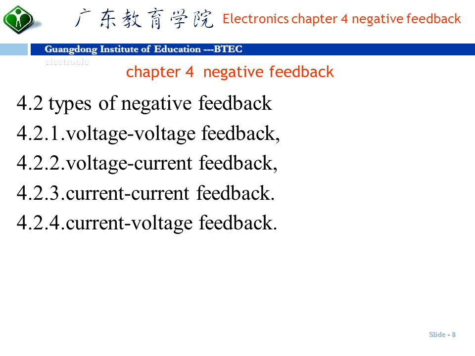 chapter 4 negative feedback