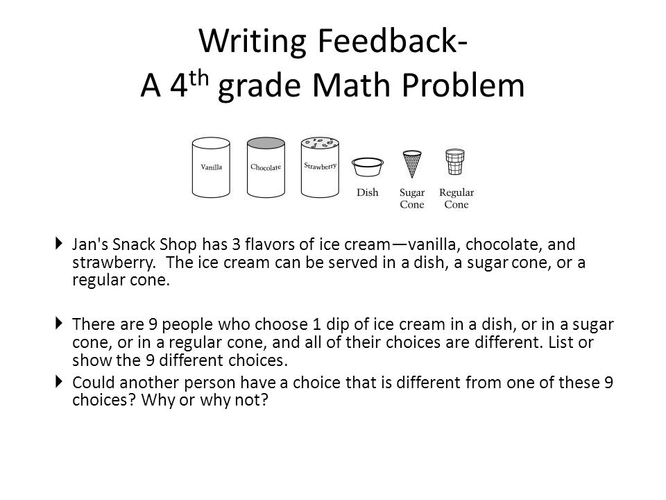 Writing Feedback- A 4th grade Math Problem