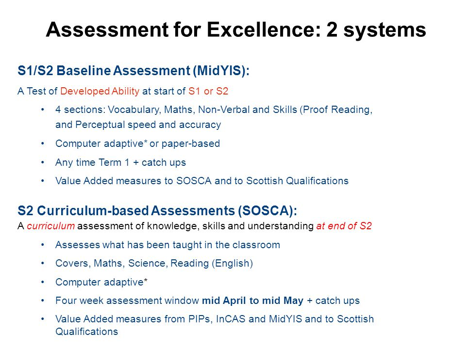 Assessment for Excellence: 2 systems