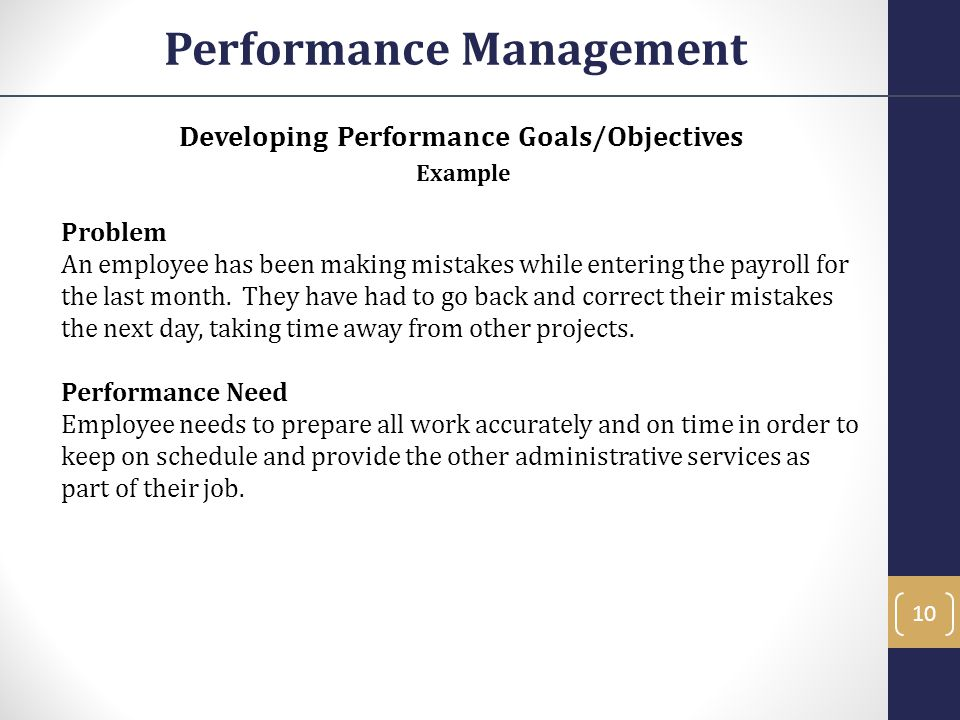Performance management ppt video online download for Performance objective template