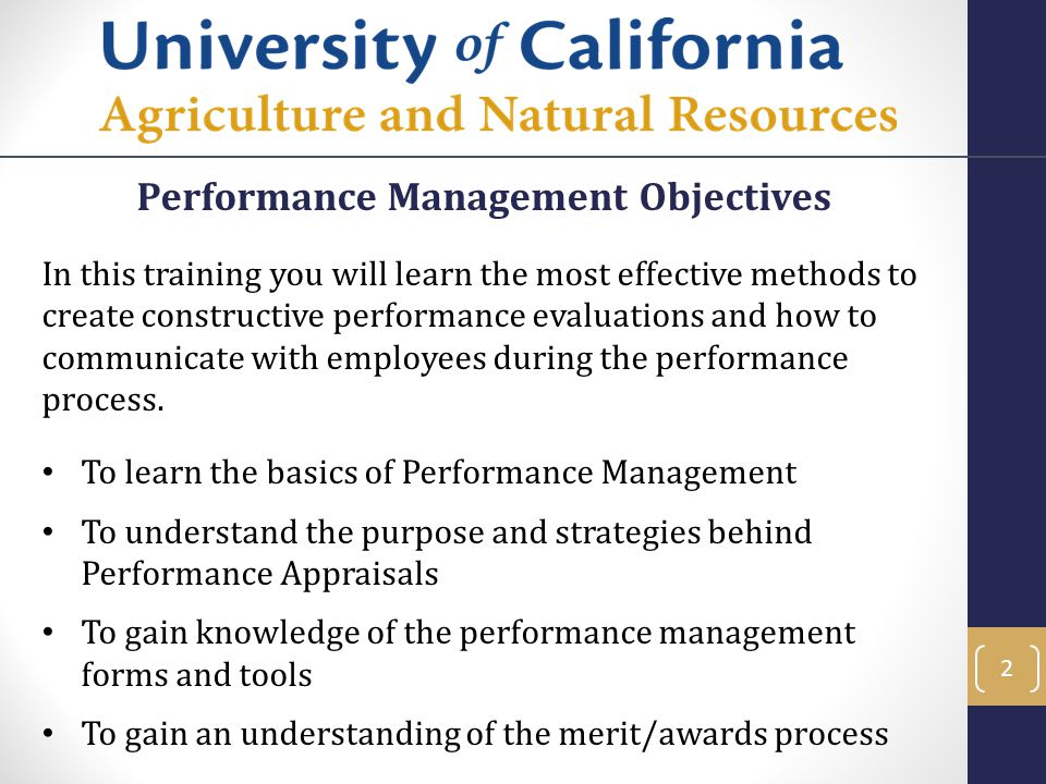 Performance Management Objectives