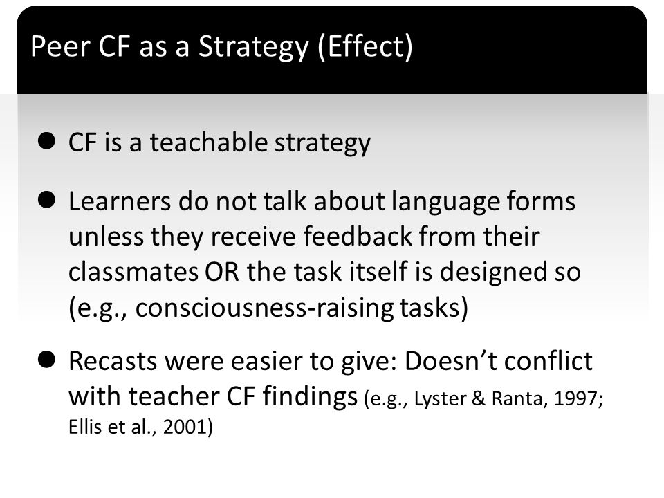 Peer CF as a Strategy (Effect)