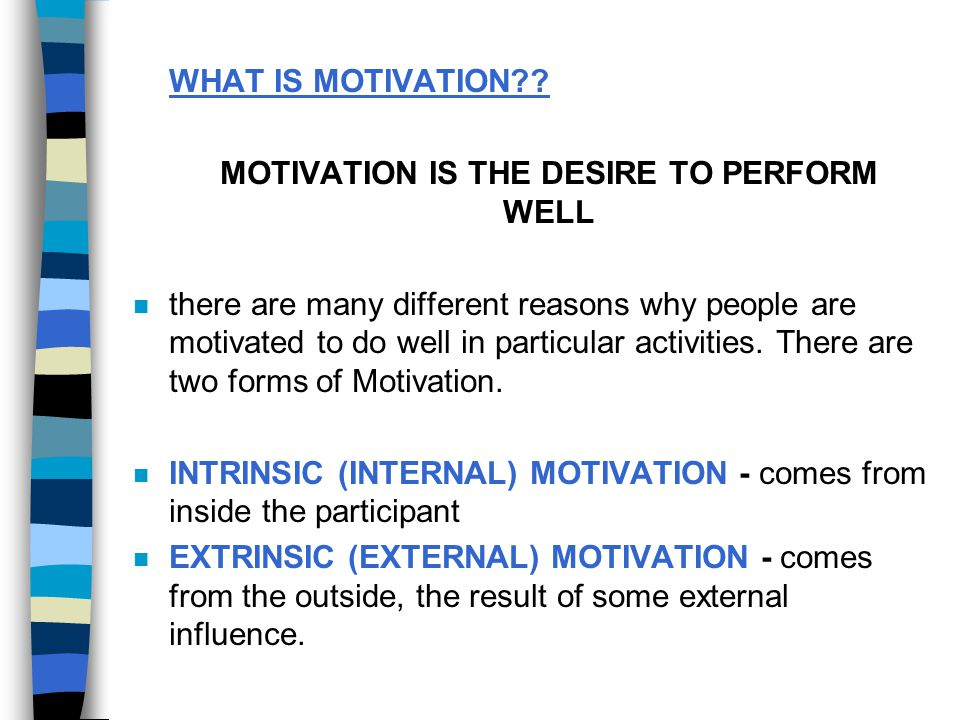 MOTIVATION IS THE DESIRE TO PERFORM WELL