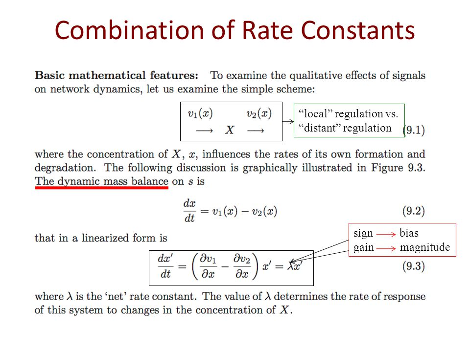 Combination of Rate Constants