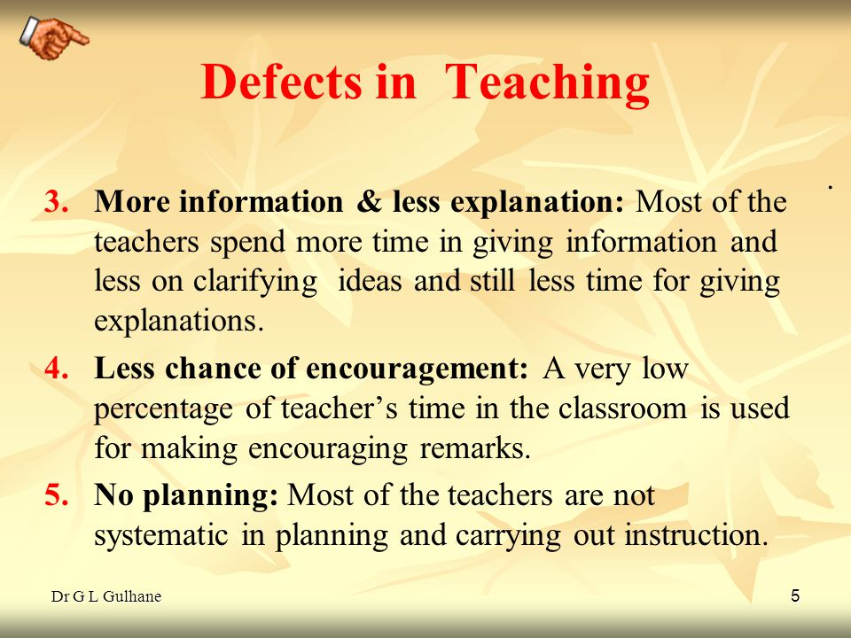 Defects in Teaching
