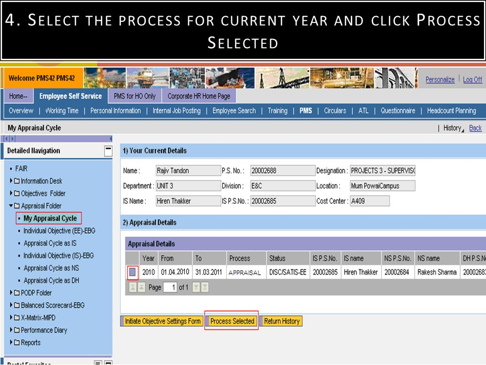 4. Select the process for current year and click Process Selected