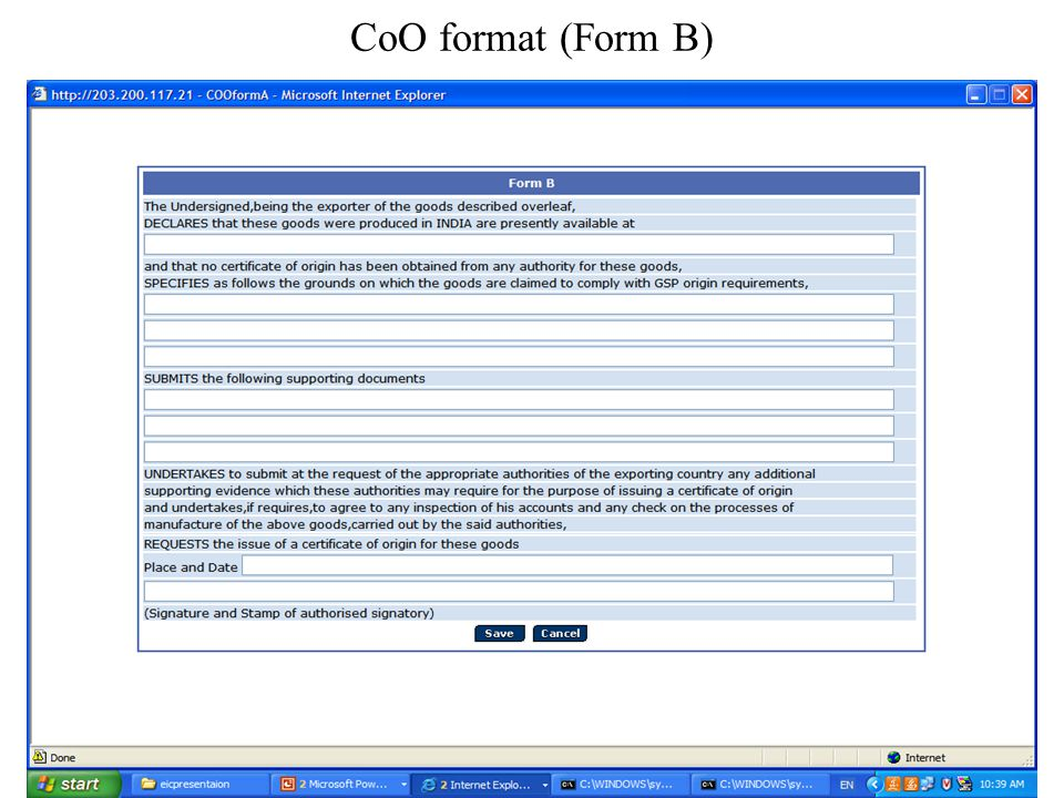 CoO format (Form B)