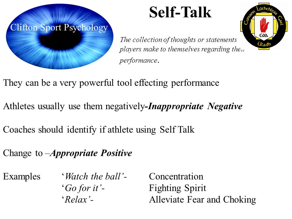 They can be a very powerful tool effecting performance