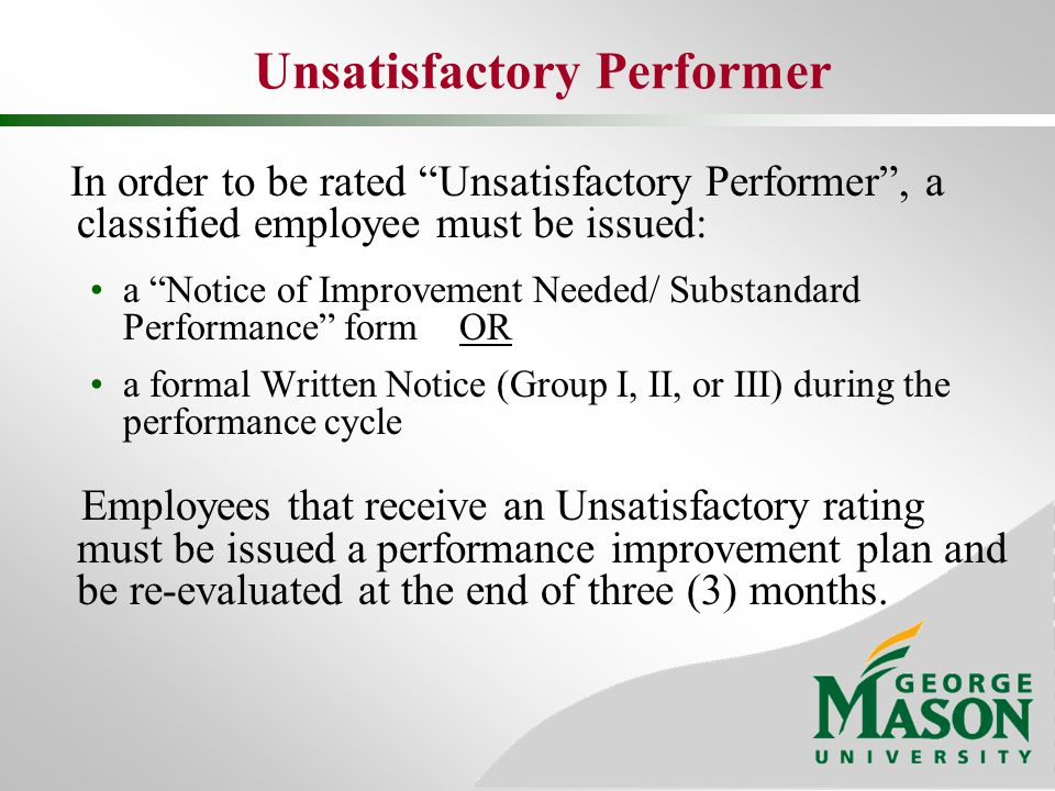 Unsatisfactory Performer