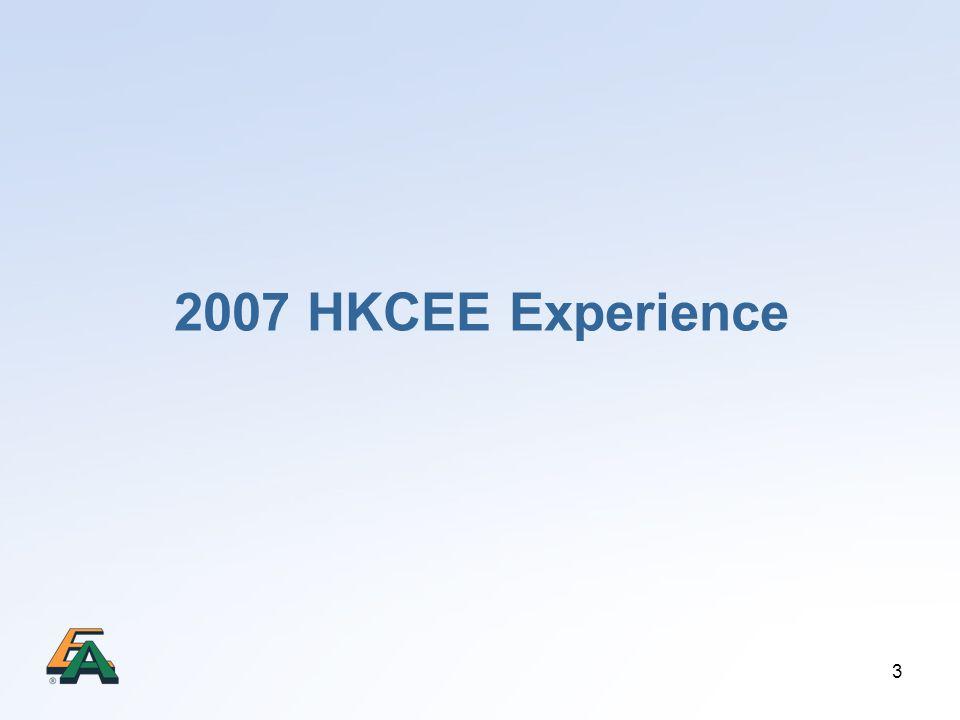 2007 HKCEE Experience