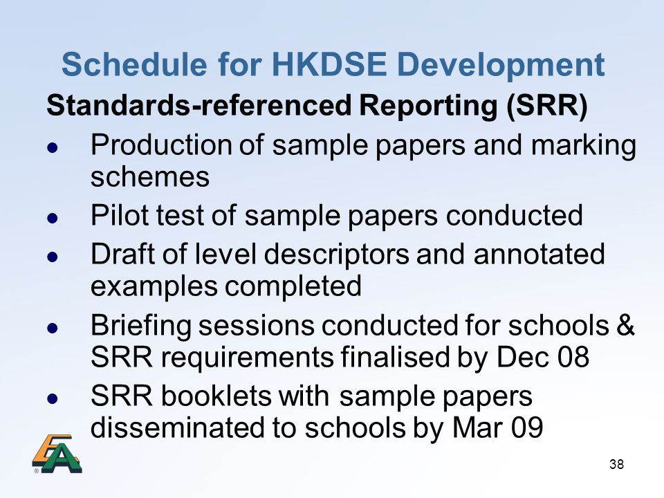 Schedule for HKDSE Development