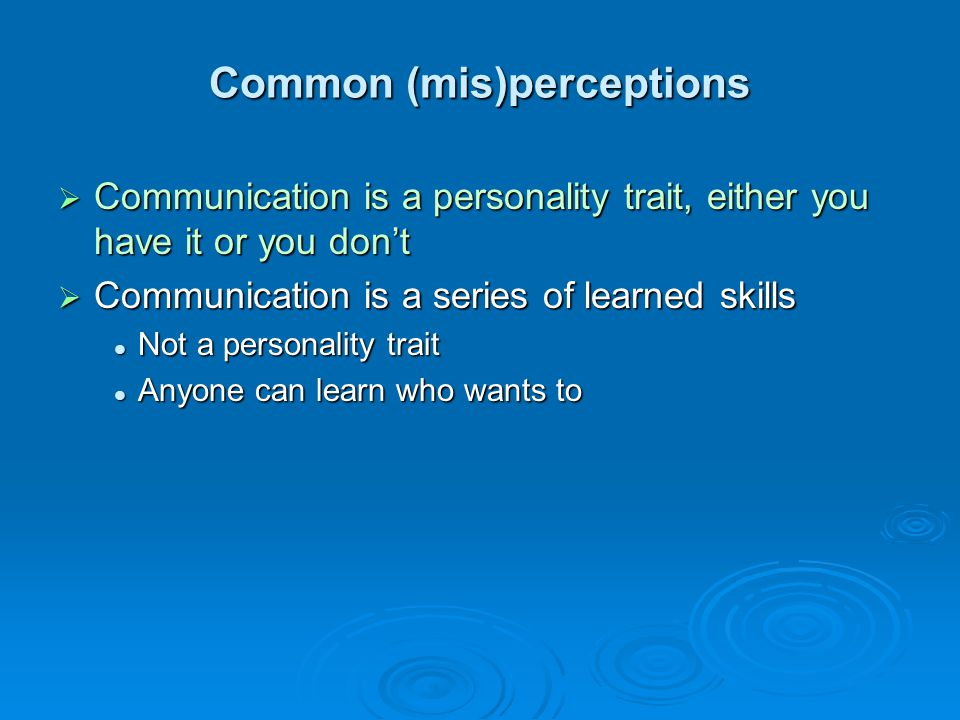 Common (mis)perceptions