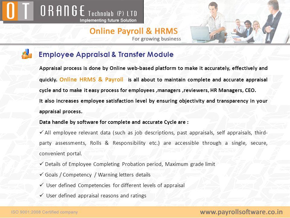 Employee Appraisal & Transfer Module