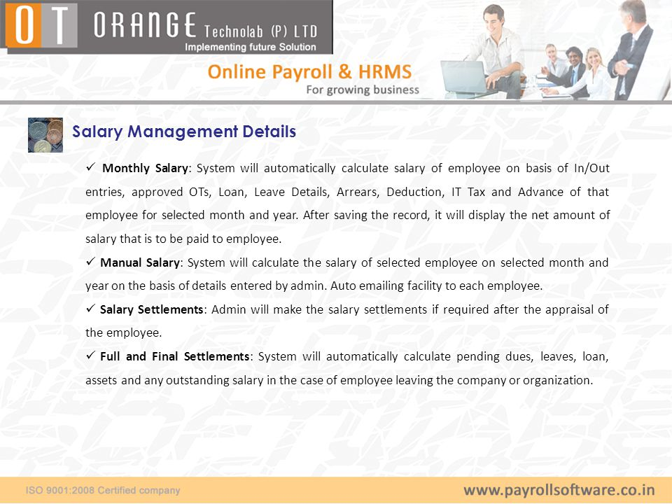 Salary Management Details