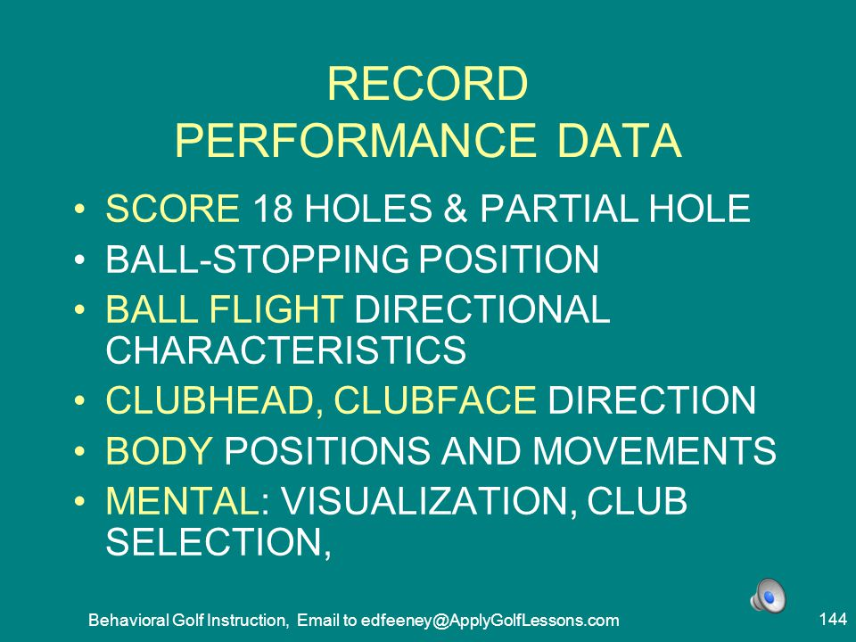 RECORD PERFORMANCE DATA