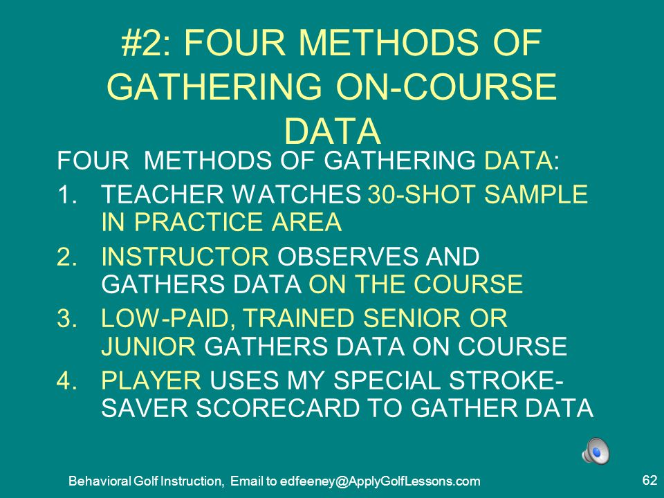 #2: FOUR METHODS OF GATHERING ON-COURSE DATA