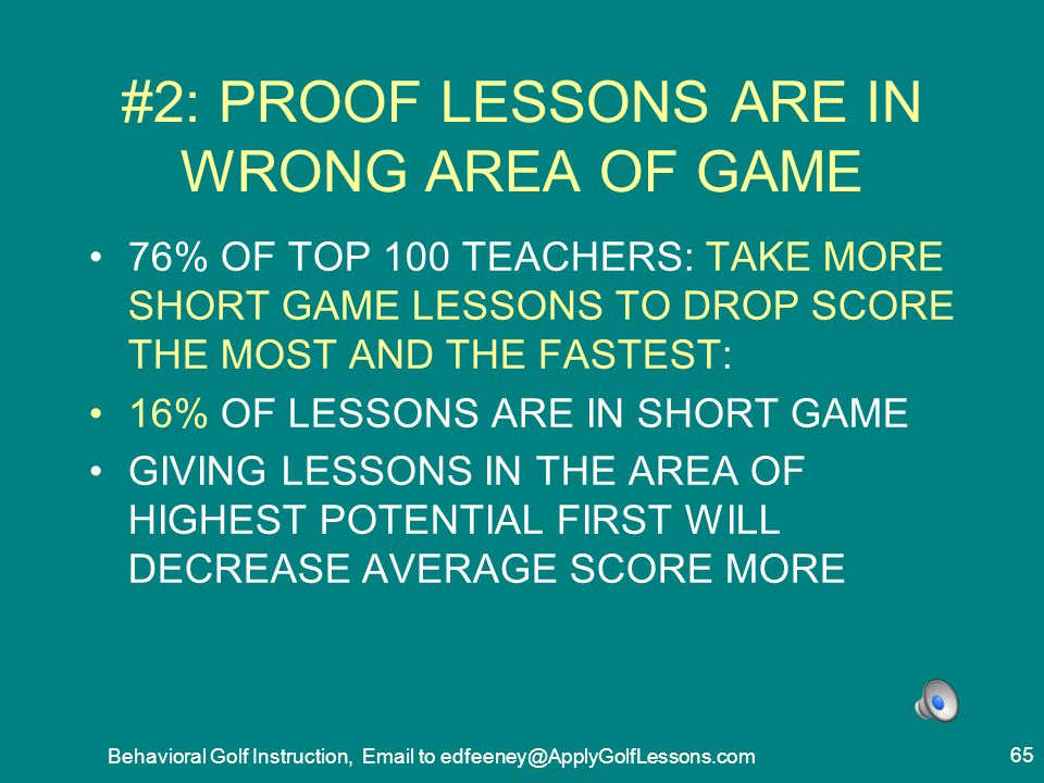 #2: PROOF LESSONS ARE IN WRONG AREA OF GAME