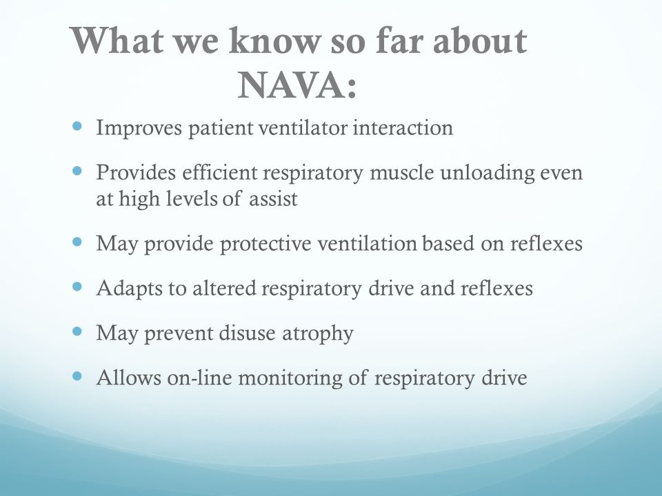 What we know so far about NAVA: