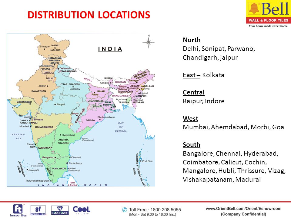 DISTRIBUTION LOCATIONS
