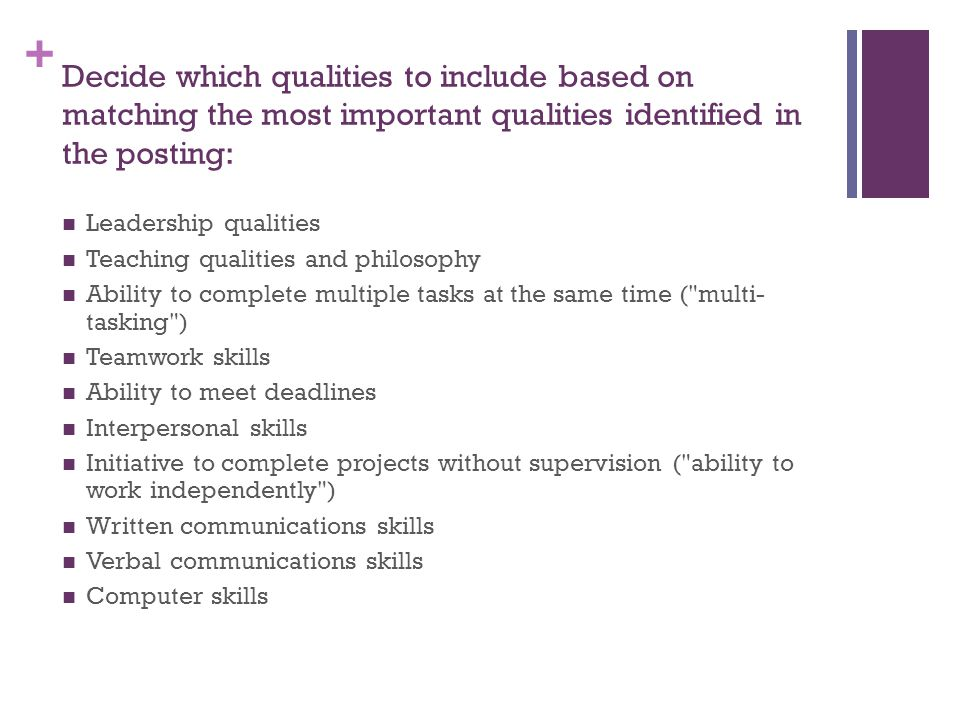 Decide which qualities to include based on matching the most important qualities identified in the posting: