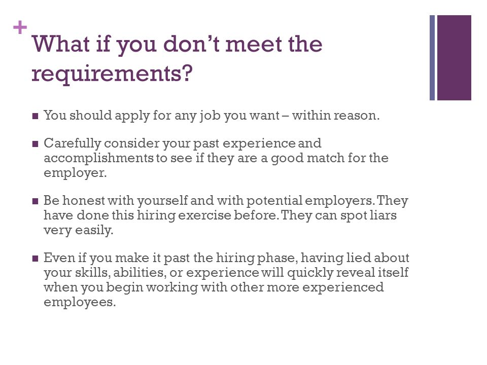 What if you don't meet the requirements